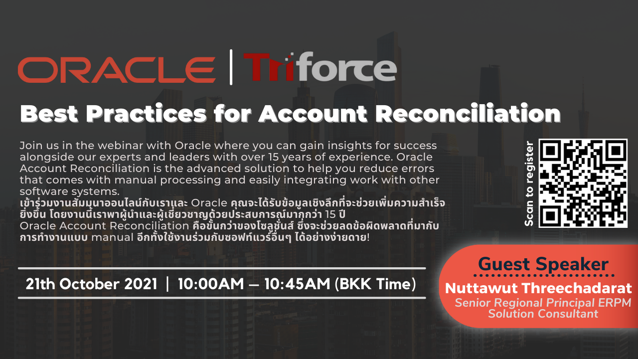Best Practices for Account Reconciliation
